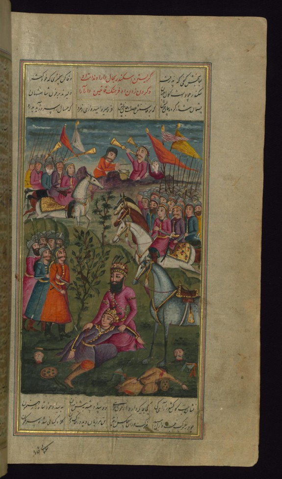 Alexander the Great Laments the Death of Darius