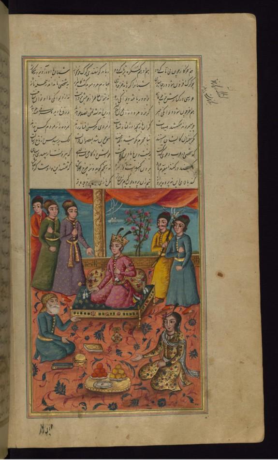 Khusraw Being Advised by Buzurg Umid