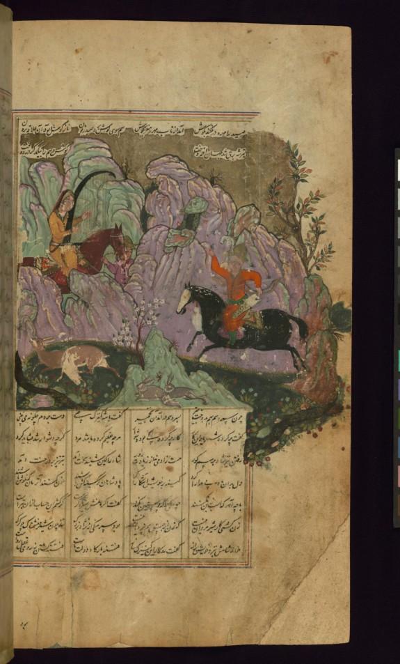 Bahram Gur Kills a Wild Ass while Fitnah Plays the Harp