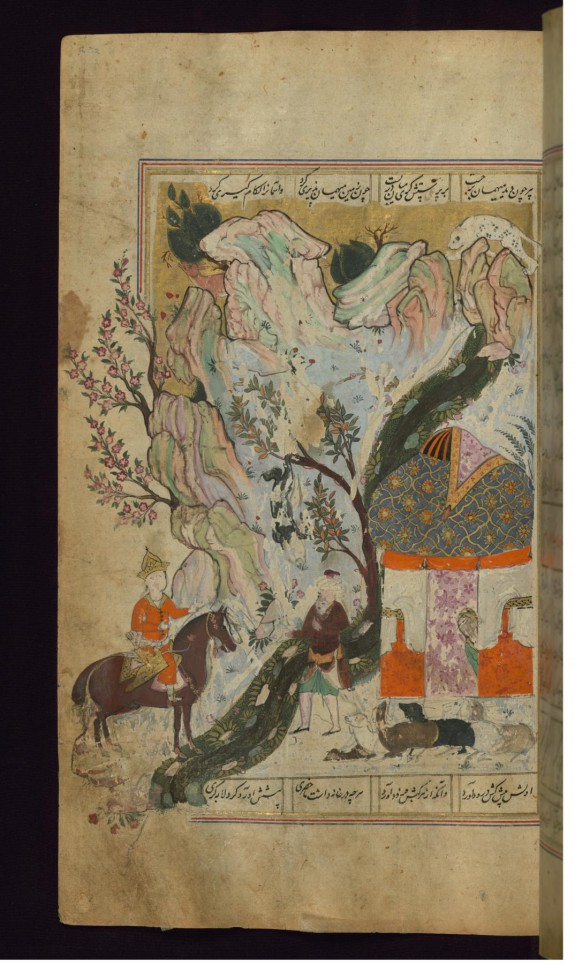 Bahram Gur Meets a Shepherd who Hung his Dog on a Tree