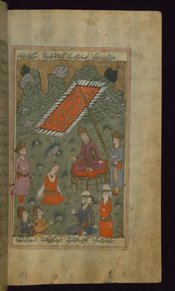 Khusraw Before his Father, Hurmuz, Asking for Forgiveness