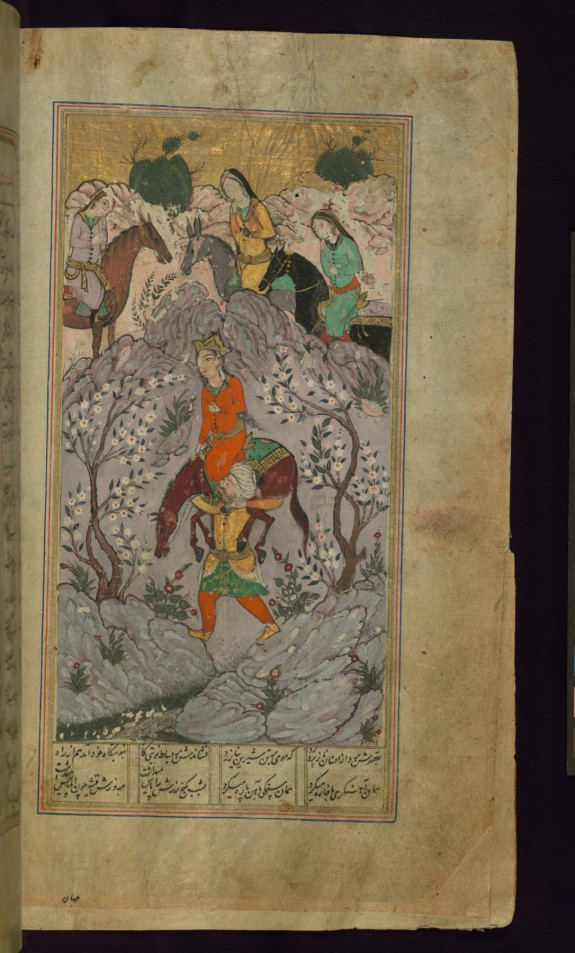 Farhad Carries Shirin and her Dead Horse on his Shoulders