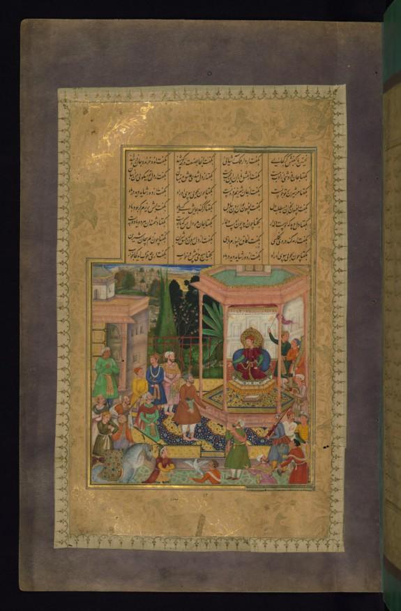 Farhad Before Khusraw