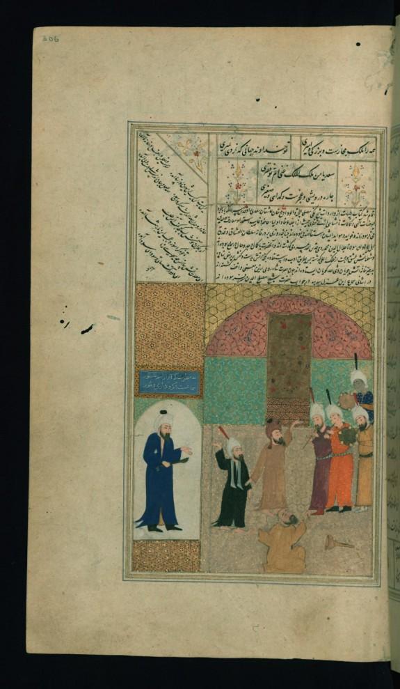 The Two Poets Sa'di and Jalal al-Din Rumi