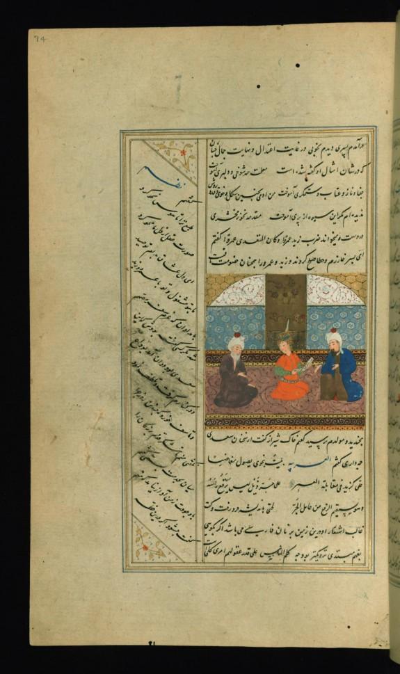 Sa'di in Kashghar Meets a Student