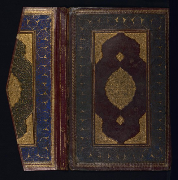 Collected Works (Kulliyat)