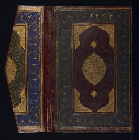 Binding from Collected Works (Kulliyat)