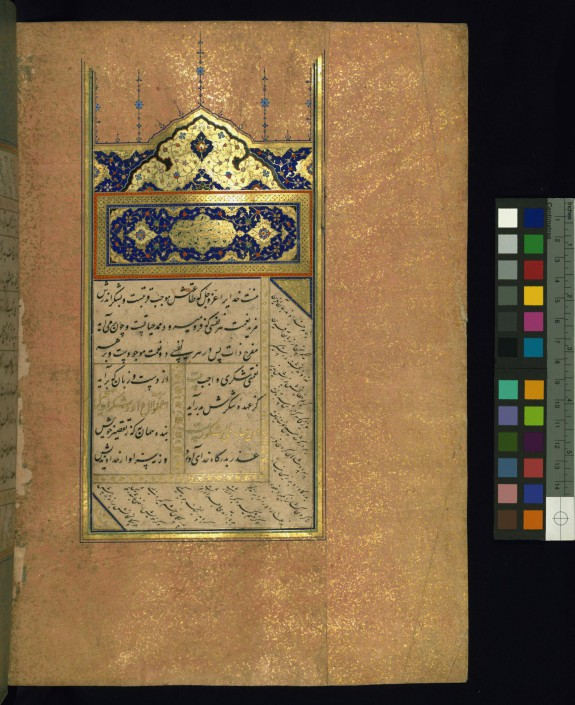 Incipit Page with Illuminated Titlepieces
