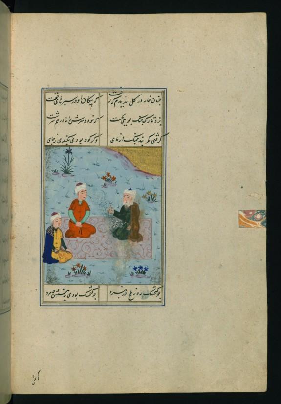 Sa'di and Another Man Visiting Shatir Isfahani