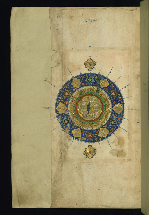 Illuminated Frontispiece with Medallion