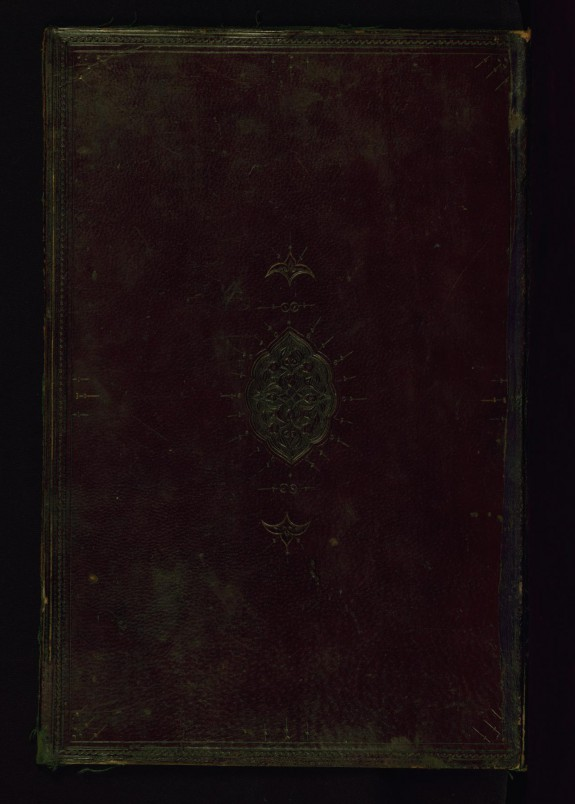 Binding from The Orchard (Bustan)