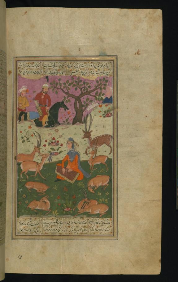 Bahram Gur Recognizes Dilaram