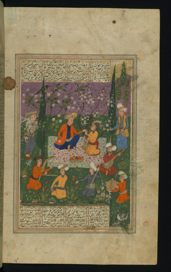 Sultan Mu'izz al-Din is reconciled with his father, Nasir al-Din Bughra Khan