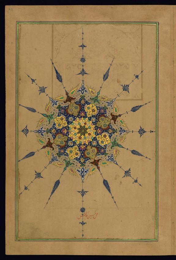 Illuminated Frontispiece from the Khamsa (Quintet) of Amir Khusraw Dihlavi