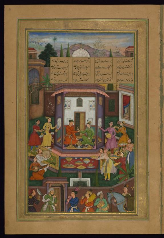 Shirin Entertains Khusraw