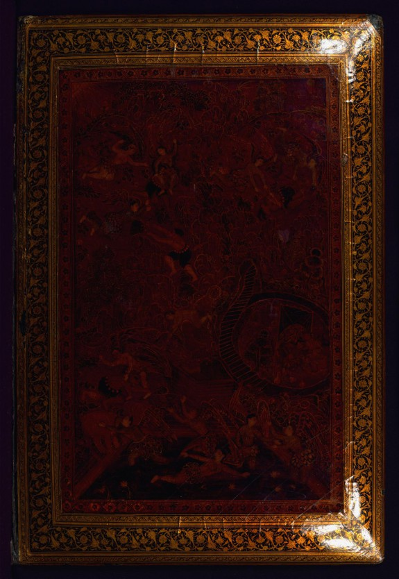 Bottom Binding Board from the Khamsa (Quintet) of Amir Khusraw Dihlavi