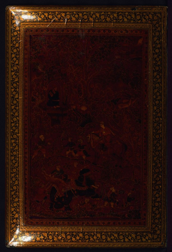 Binding Boards from the Khamsa (Quintet) of Amir Khusraw Dihlavi