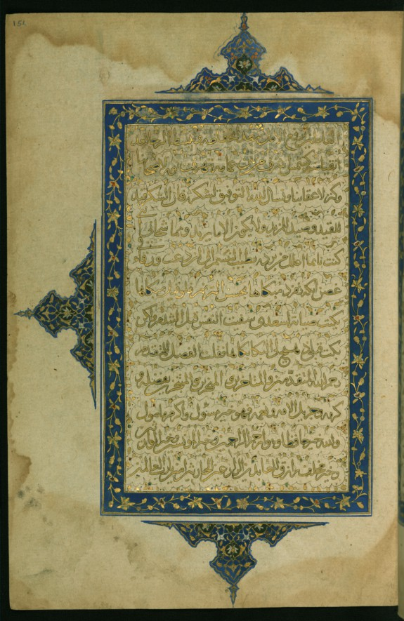 Illuminated Preface to the Fourth Book of the Collection of Poems (masnavi).