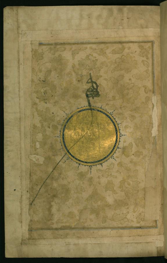 Frontispiece with Illuminated Medallion