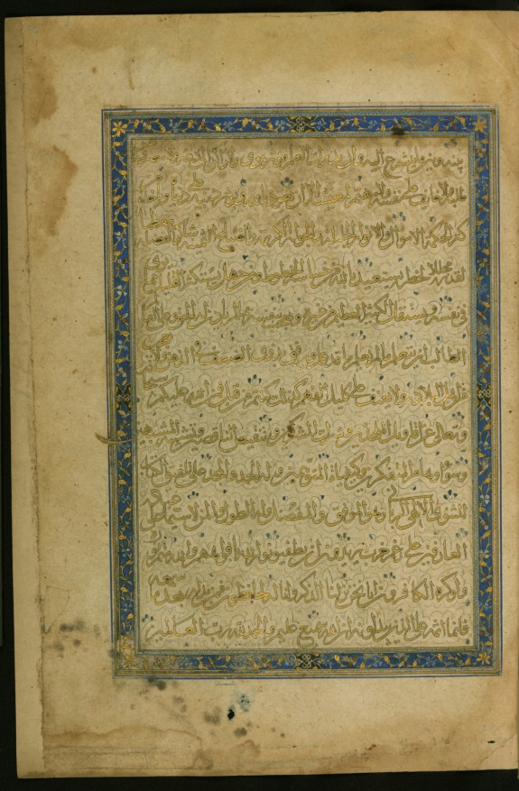 Illuminated Preface to the Third Book of the Collection of Poems (masnavi)