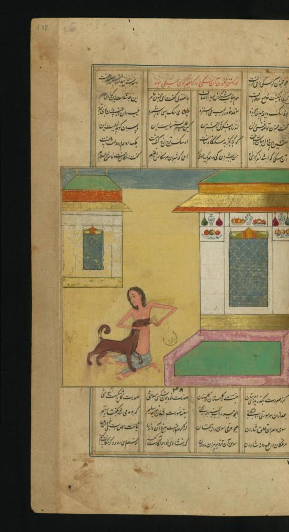Majnun Feeds a Dog in the Vicinity of Laylá's House
