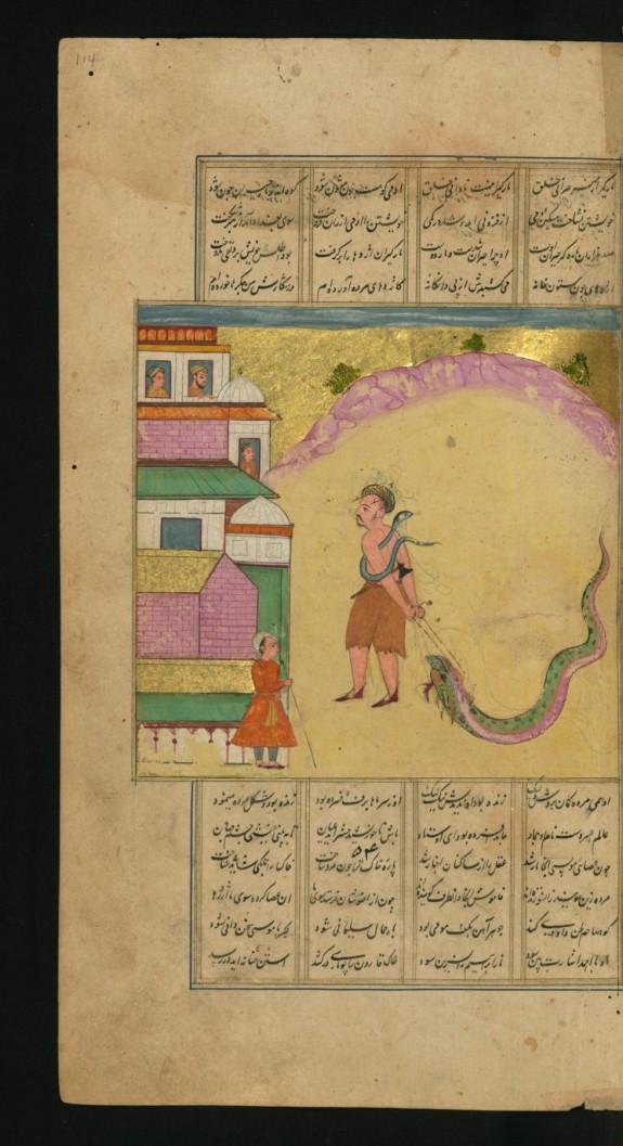 A Snake Charmer and a Sleeping Dragon on his way to Baghdad