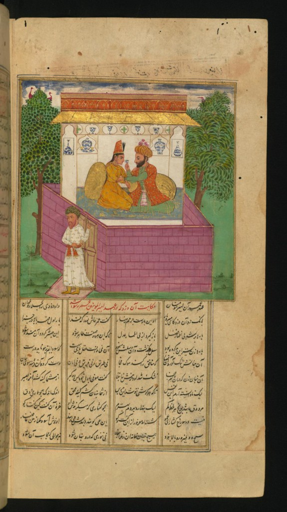 A Shoemaker and the Unfaithful Wife of a Sufi Surprised by her Husband's Unexpected Return Home