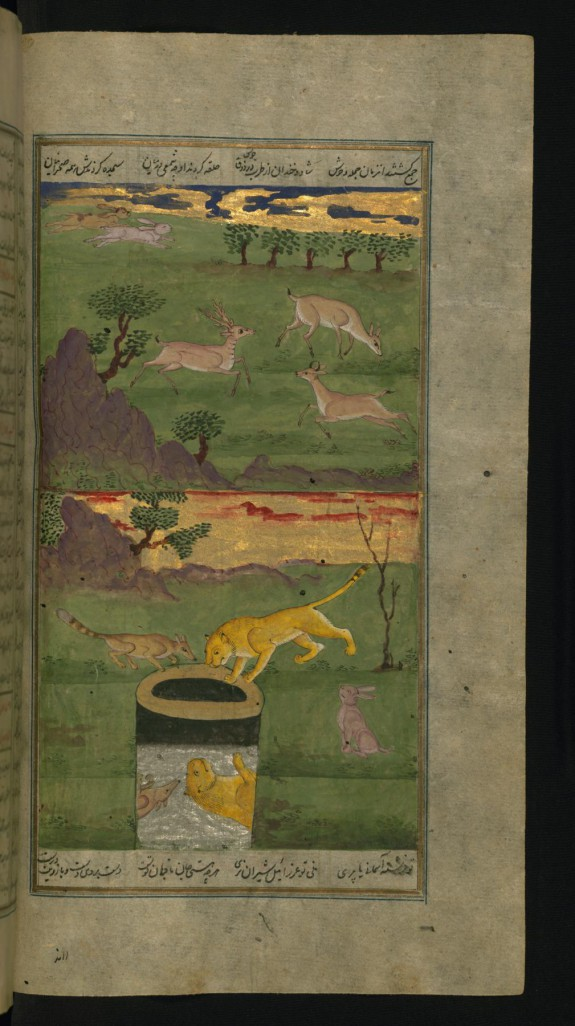 A Lion and a Fox Admire their Reflection in the Water of a Well While a Rabbit Looks On