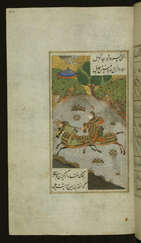 Mihr Killing Yalduz, the Warrior of Qara Khan, the King of Samarqand