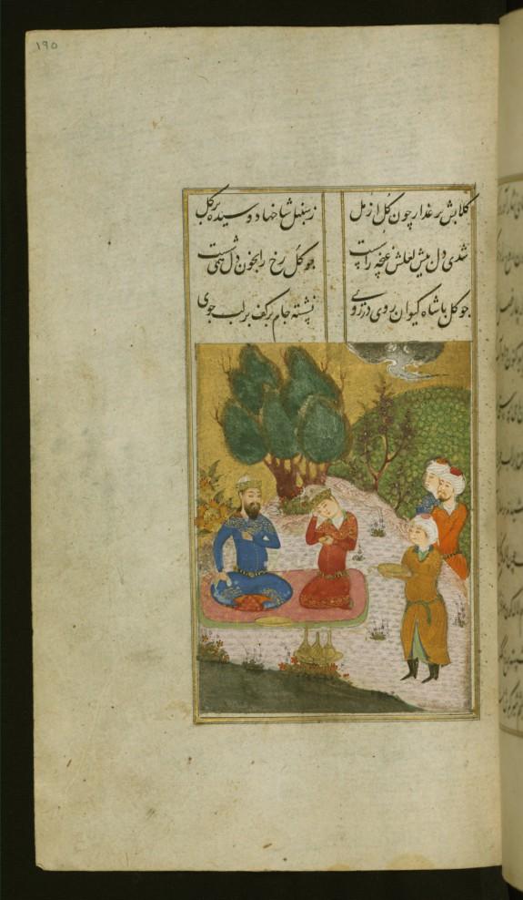 Mihr Being Received by King Kayvan