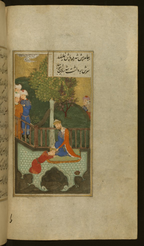 Mushtari Kneels at the Feet of Mihr in the Presence of Courtiers
