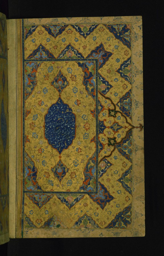 Double-page Illuminated Frontispiece with Titlepiece
