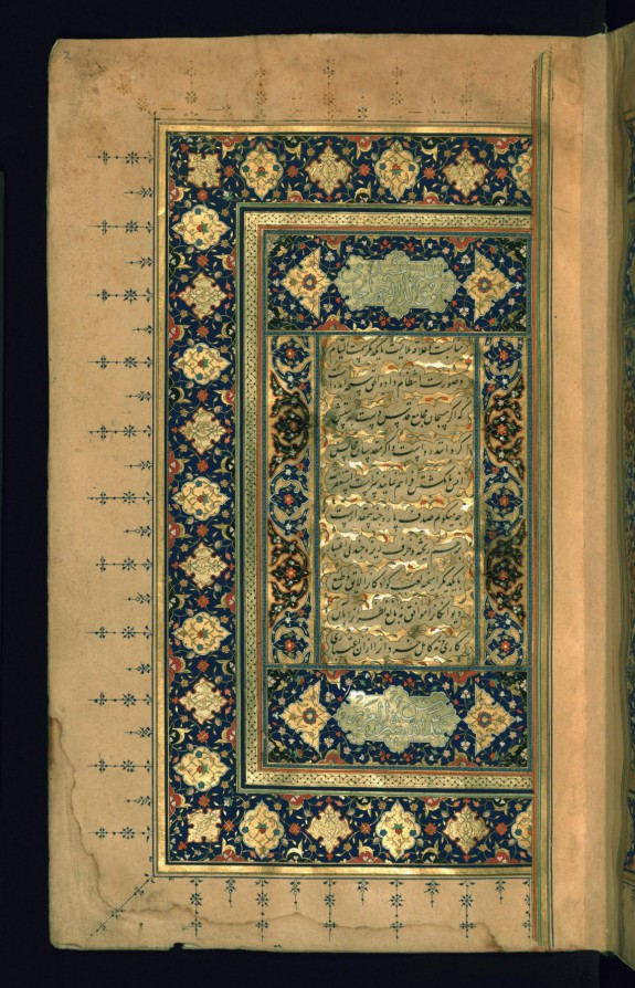 Illuminated Double-page Incipit
