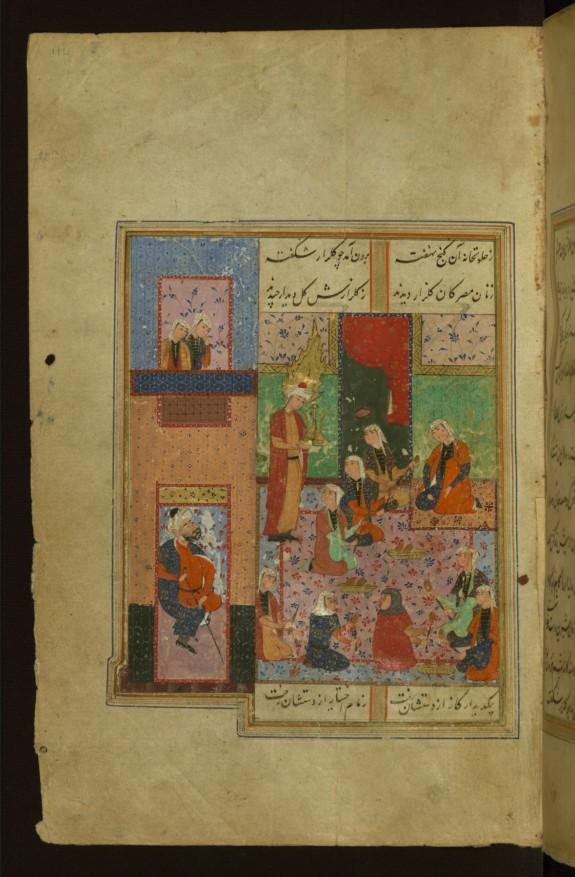 Egyptian Women Overwhelmed by Yusuf's Beauty