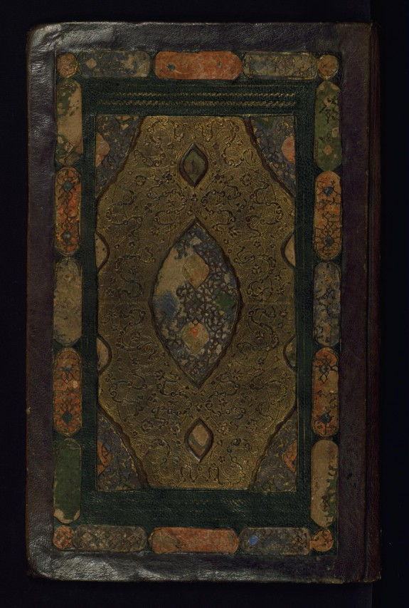 Binding from Two Poetical Works: Yusuf and Zulaykha and Mihr and Mushtari