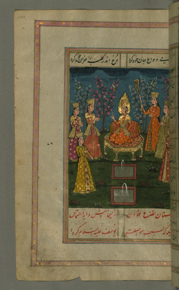 Joseph is Approached by Beautiful Maidens Sent to Him by Zulaykha
