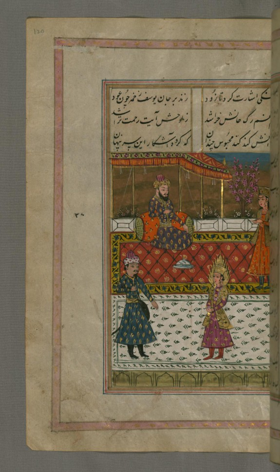 Joseph is Arrested by the Vizier's Guard