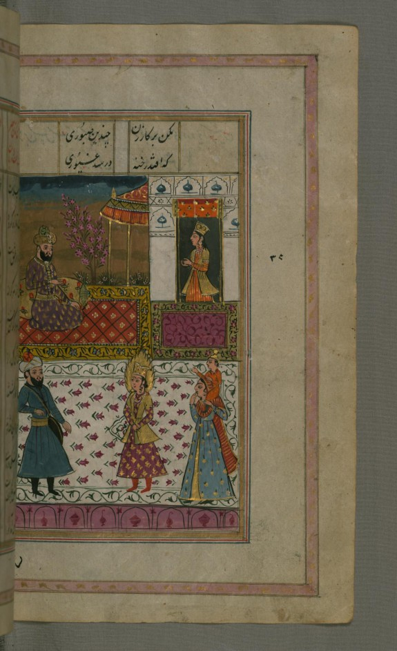 The Vizier is Instructed by a Relative of Zulaykha Regarding Joseph's Torn Collar