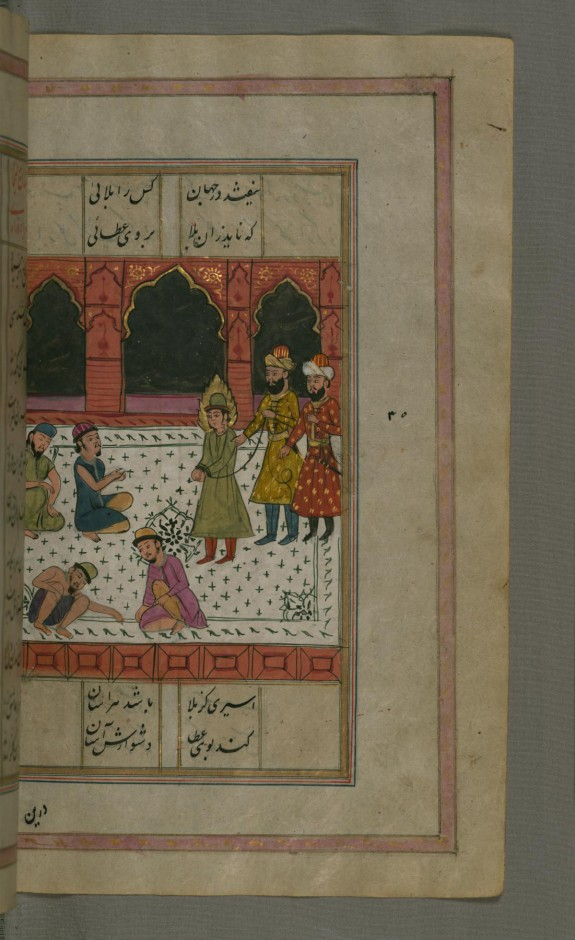 Joseph is Led to Prison on Orders from Zulaykha