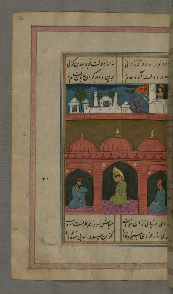 Zulaykha, Regretful Over What She Has Done, Looks Out of the Window that Gives on to the Prison