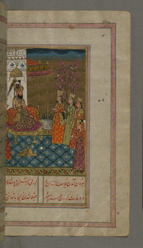 Zulaykha Confesses Joseph's Unlawful Imprisonment to the King