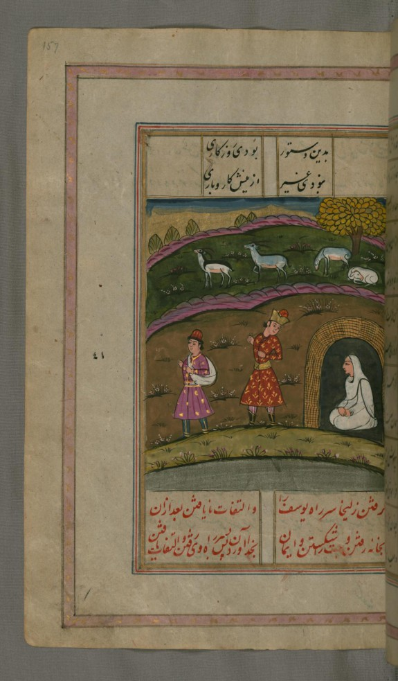 Zulaykha After the Death of Her Husband and Separated from Joseph, Sits in Her Abode Made of Reeds