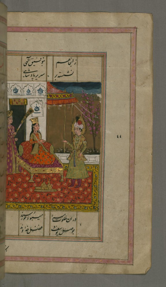 Zulaykha, Enthroned in Her Newly Built Palace, in the Company of Joseph