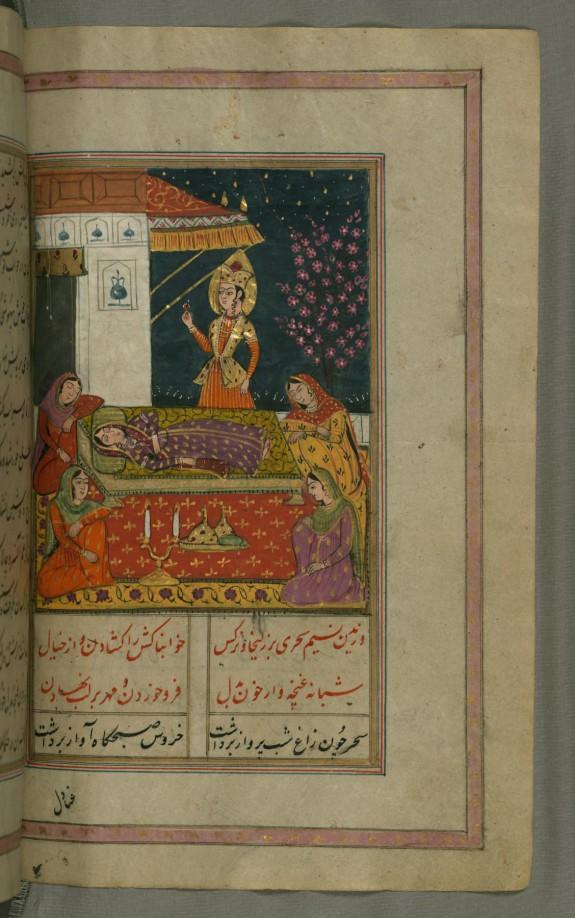 Zulaykha Dreams of Joseph