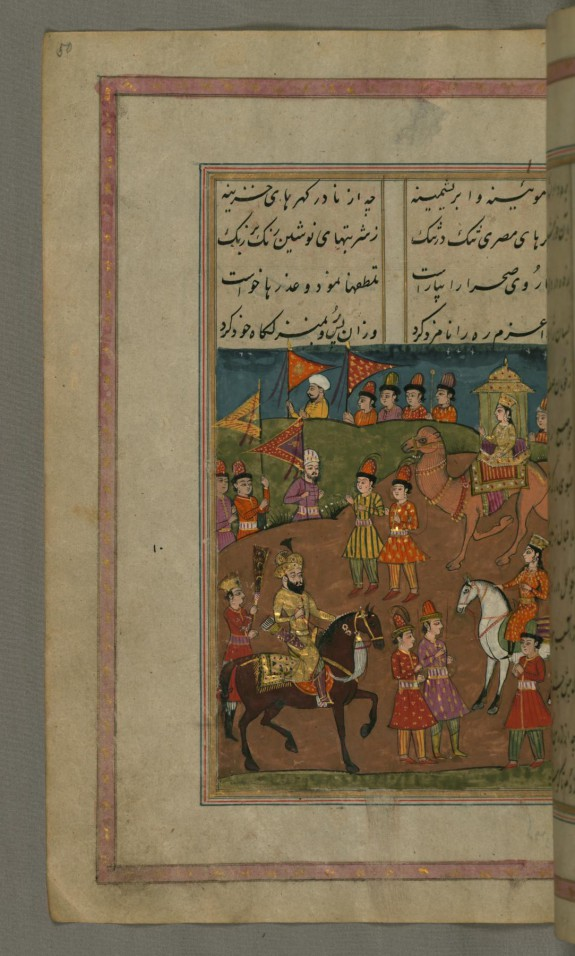 The Vizier of Egypt Comes with His Retinue to Meet Zulaykha