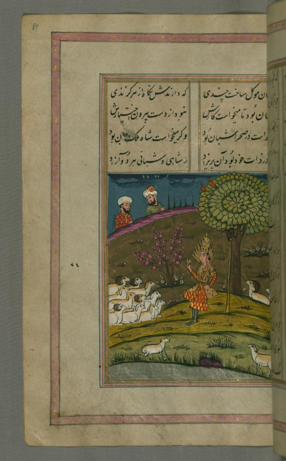 Joseph Shepherds a Flock of Sheep Under the Watchful Eye of Zulaykha's Servants