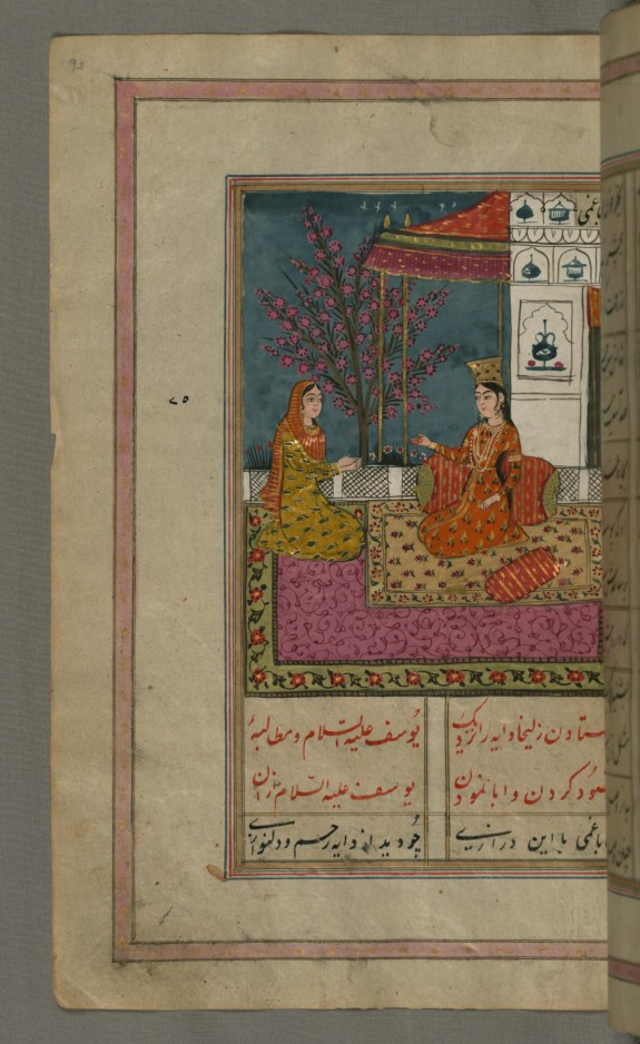 Zulaykha Sends Her Nurse to Joseph to Declare Her Love for Him