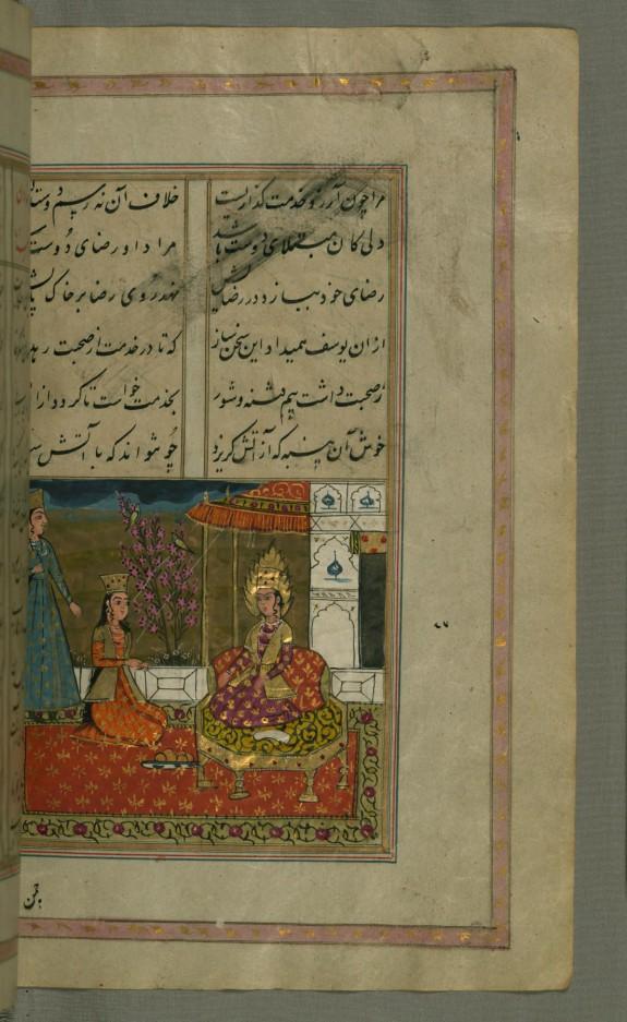 Zulaykha Before Joseph Trying to Seduce Him