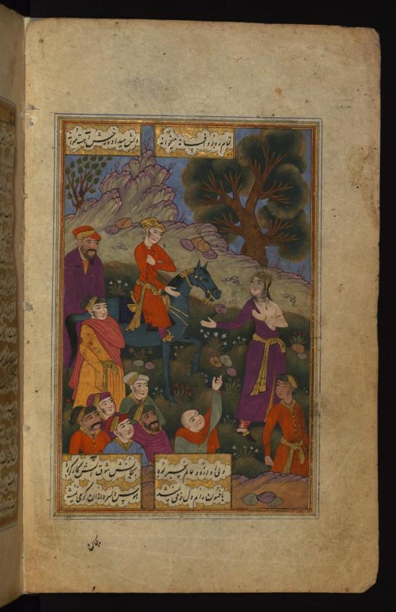 Prince Daniyal Accompanies the Young Hindu Girl to the Funeral Pyre