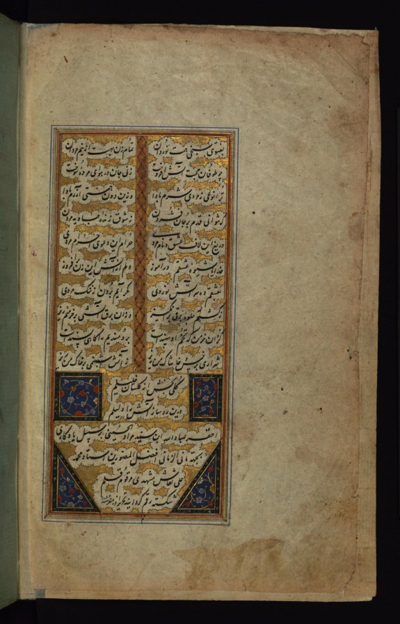Illuminated Tailpiece with Colophon
